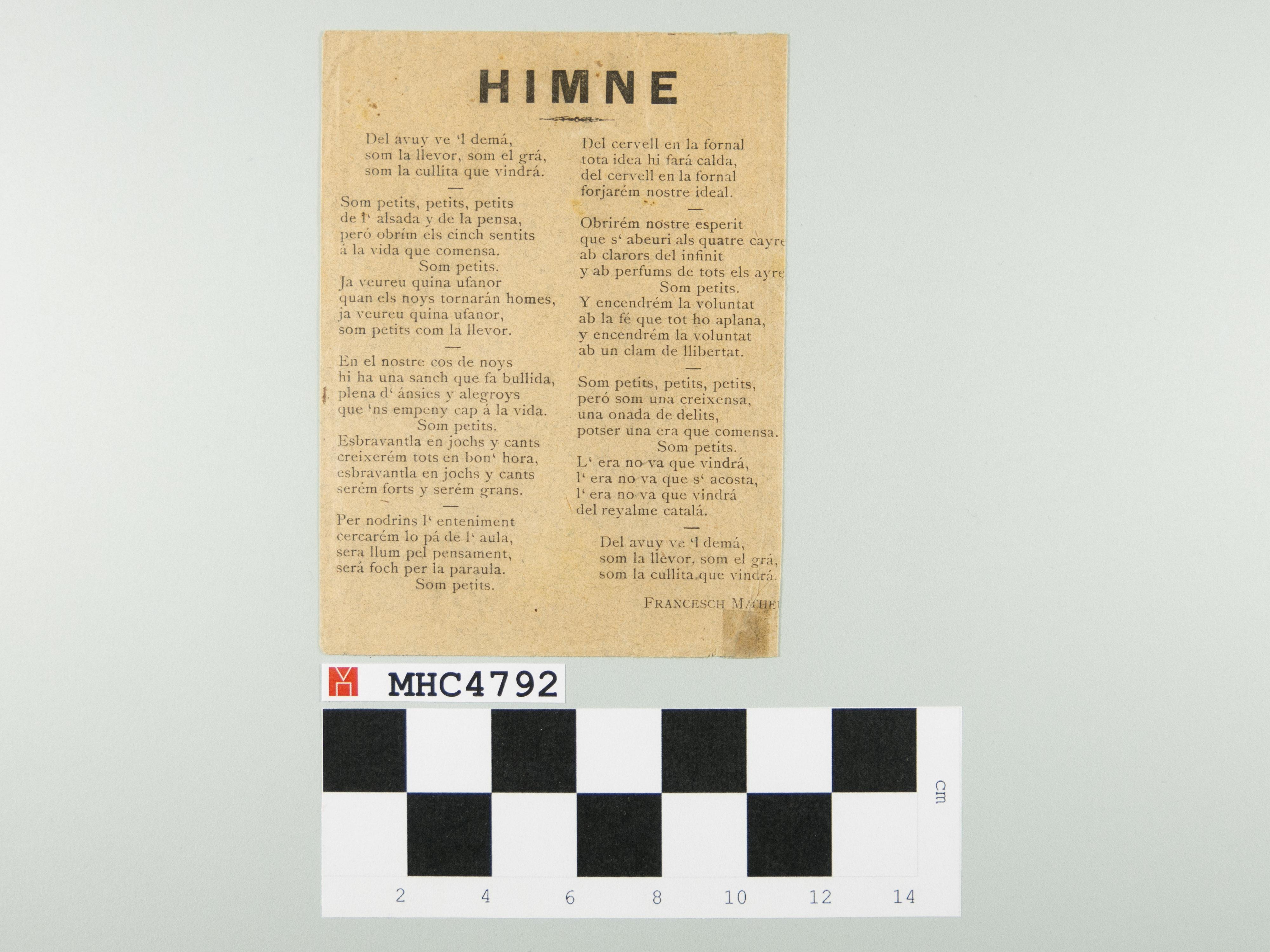 Himne